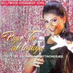 Piya Tu Ab To Aaja Launch Event poster