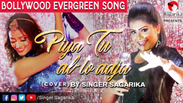 PARTY SONG PIYA TU AAB TO AAJA poster