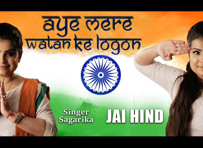 IMMORTAL PATRIOTIC SONG AYE MERE WATAN LOGON